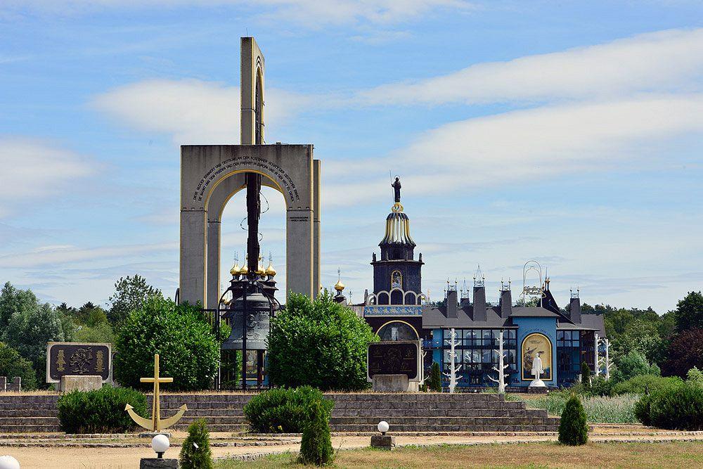 Der Glocken-Palst und die Europäische Freiheitsglocke in Gifhorn sind Symbole des Friedens.