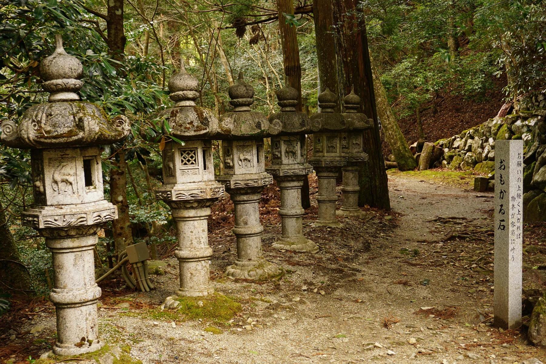 pspan-stylecolornullUumlberall-trifft-man-auf-Pfade-die-zu-Schreinen-Tempeln-und-Kloumlstern-fuumlhrenspanp