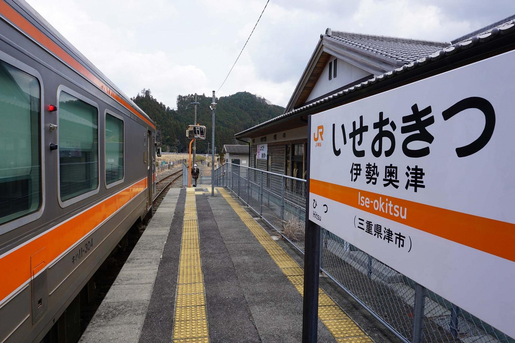 pspan-stylecolornullIn-Japan-sind-auch-die-entlegensten-Staumldtchen-mit-einem-Zug-erreichbarspanp
