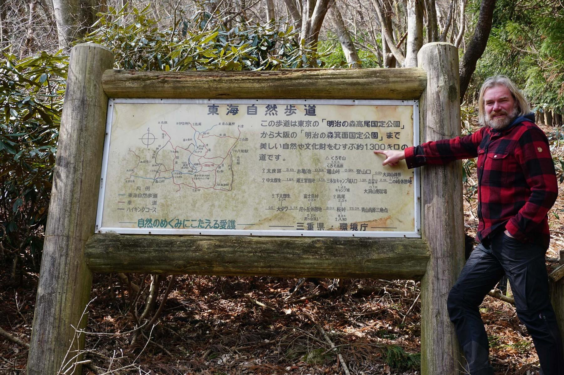 pspan-stylecolornullThorsten-Hoyer-war-im-Maumlrz-in-Japan-unterwegs-und-hat-sich-mitnbspShinrinnbspYokunbspdem-Waldbadennbspbeschaumlftigtspanppspan-stylecolornullDiesenbspInfotafel-verweist-auf-eine-rund-1300-km-Wanderungnbspvon-Tokio-nach-Osaka-ndash-fuumlr-alle-dienbspintensiver-39Waldbaden39-moumlchtespanppspan-stylecolornullspan-stylefont-size14pxAlle-Fotos-copy-Julia-Bauer-und-Thorsten-Hoyerspanspanp